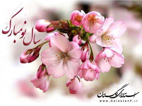 عید نوروز سال 1393 هجری شمسی مبارک باد