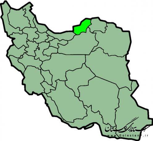 مشخصات عمومي استان گلستان