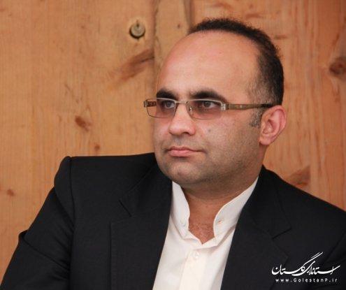 دفتر امور روستایی و شوراهای استانداری گلستان