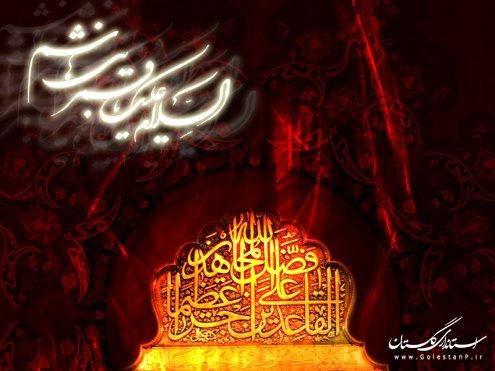 ویژه ولادت حضرت عباس - سپهسالار عشق
