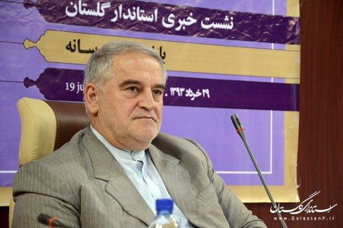 مشروح گزارش نشست خبری استاندار گلستان با اصحاب رسانه