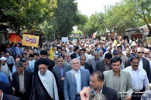 کلیپ حضور استاندار گلستان در مراسم راهپیمایی روز قدس شهر گرگان