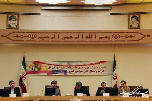 وزیر کشور: دولت به دنبال زمینه سازی برای فعالیت تمام احزاب در چارچوب قانون است