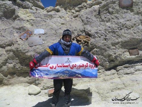 صعود یکی از کارکنان استانداری گلستان به قله 5671 متری دماوند