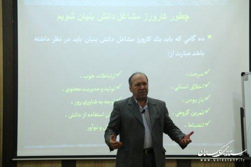 آغاز مرحله اول آموزش طرح کارورزی مشاغل دانش بنیان در مرکز استان