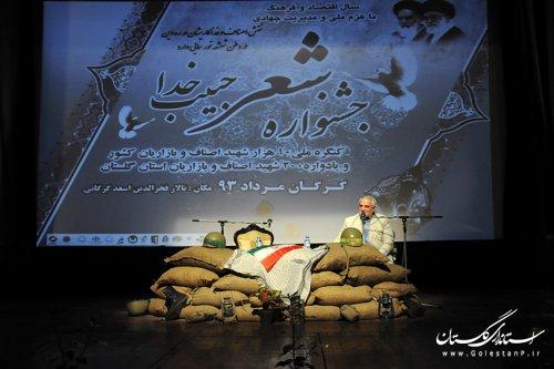 استاندار گلستان: اصناف نقشی جریان ساز در تاریخ معاصر ایران ایفا کردند