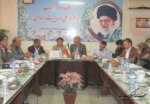 برگزاری نشست هماهنگی مدیریت بحران و مدیریت منابع آب غرب گلستان