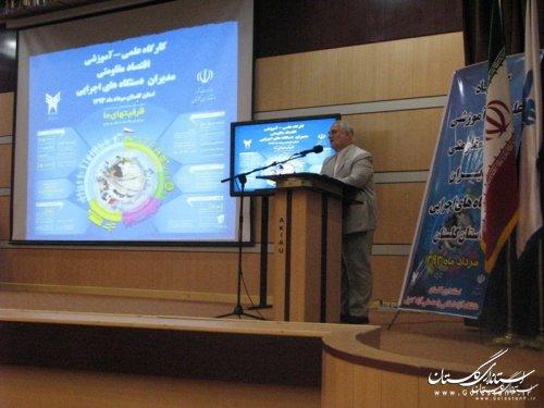 استاندار گلستان : لازمه توفیق در اقتصاد مقاومتی، همطرازی با بیانات رهبری است