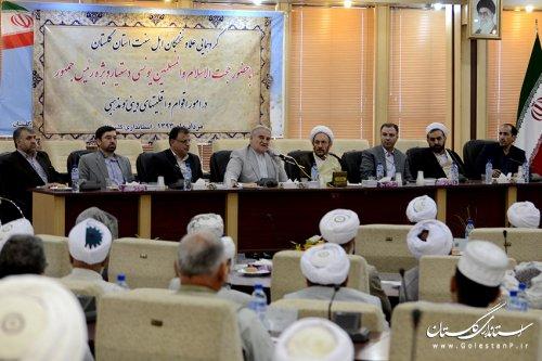 استاندار گلستان: مواضع روحانیت اهل سنت در ایجاد وحدت در منطقه قابل تقدیر است