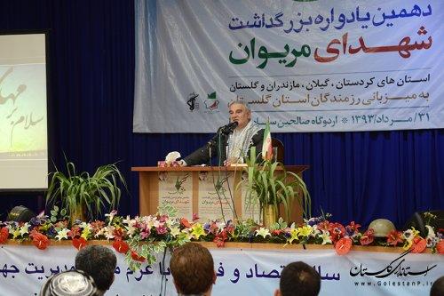 استاندارگلستان: راه شهیدان برای همه درس زندگی است