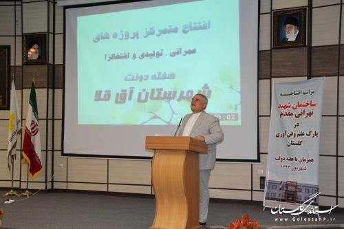 مراسم افتتاح متمرکز پروژه های عمرانی و تولیدی شهرستان آق قلا برگزار شد