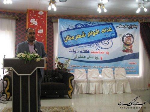 جشنواره فرهنگی غذای اقوام در علی آباد کتول برگزار شد