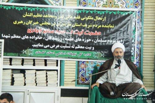 مجلس ترحیم شادروان آیت اله جباری در گرگان برگزار شد