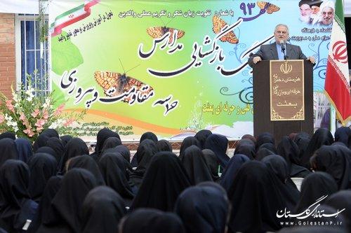 استاندار گلستان: اولین رسالت همه ما دانش آموزی است