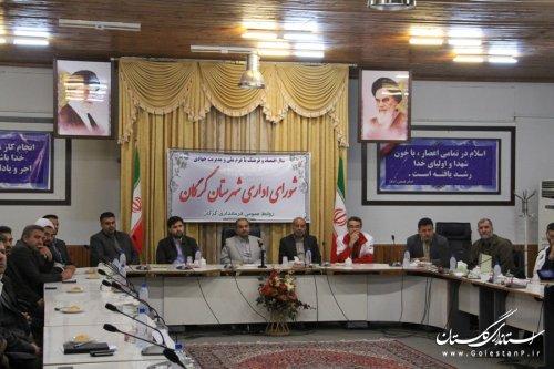 جلسه شورای اداری شهرستان گرگان برگزار شد