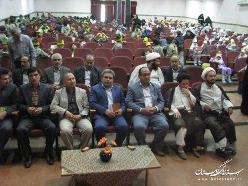جشن آغاز تدریس قرآن پایه اول ابتدایی در علی آباد کتول