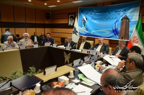 حضور استاندار گلستان در جلسه هیات امنای دانشگاه آزاد اسلامی در گرگان