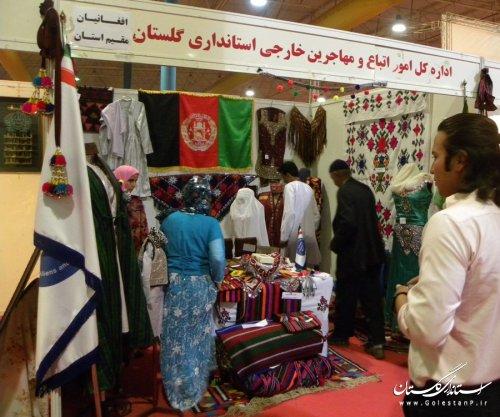 حضور فعال اتباع افغانی مقیم استان در هشتمین جشنواره فرهنگ اقوام ایران زمین