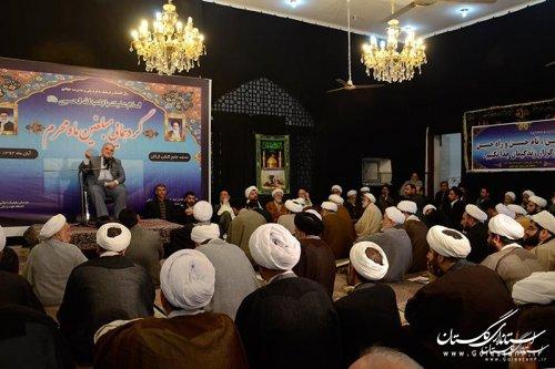 کلیپ گردهمایی بزرگ  مبلغین و روحانیون ماه محرم با حضور استاندارگلستان