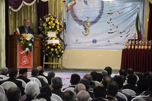کلیپ مراسم  روز ملی صادرات با حضور مشاور رییس جمهور و استاندار گلستان