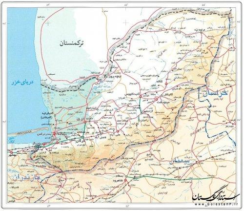اعلام عنوان های صحیح تقسیمات کشوری استان براساس مصوبات هیات دولت