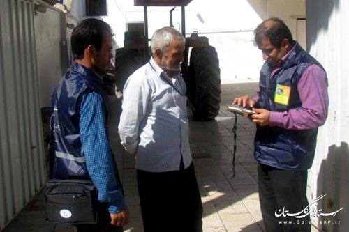 کلیپ از روند اجرای طرح سرشماری عمومی کشاورزی 93 در استان گلستان