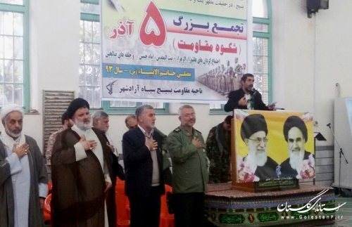 تجمع بزرگ بسیجیان در مصلی خاتم الانبیاء شهرستان آزادشهر
