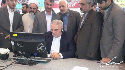 سامانه ارتباط مردم و دولت (سامد) افتتاح شد