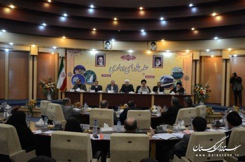 شورای اداری استان گلستان با حضور رییس جمهور آغاز شد