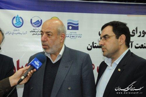 نشست  شورای هماهنگی صنعت آب و برق استان گلستان برگزار شد
