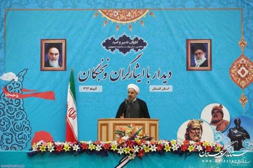 کلیپ سخنرانی رئیس جمهور درجمع ایثارگران و نخبگان استان گلستان