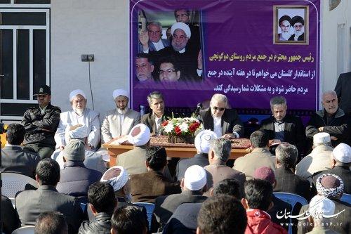 کلیپ بازدید استاندار گلستان از روستای دوگونچی شهرستان آق قلا