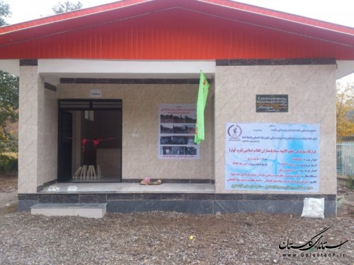 افتتاح غسالخانه روستای محمد آباد کتول