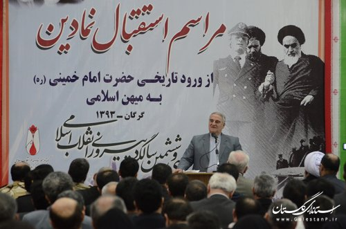 قیام امام بستر ساز یک هدف و انقلاب بزرگ بود