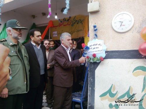 ویژه برنامه های دهه فجر با به صدا در آمدن زنگ انقلاب در آزادشهر آغاز گردید