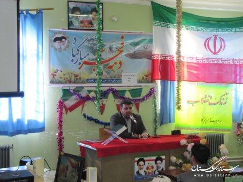طنین دلنواز زنگ انقلاب در شهرستان رامیان