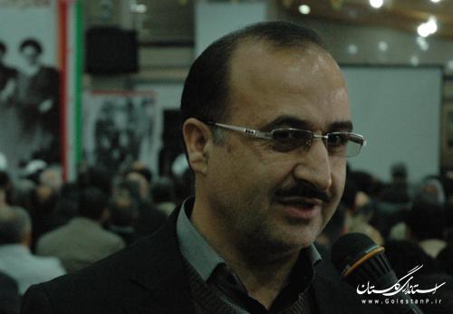 برگزاری یادواره شهدای کارگر استان در ایام الله دهه فجر