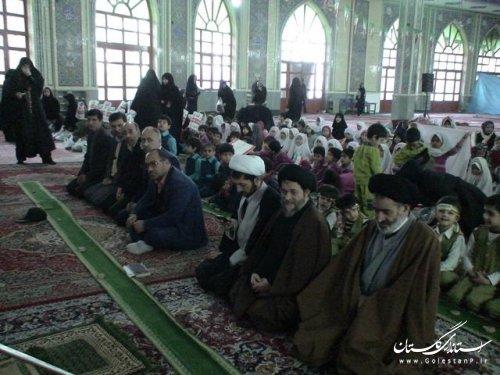 برگزاری نماز شکر به مناسبت دهه مبارک فجر