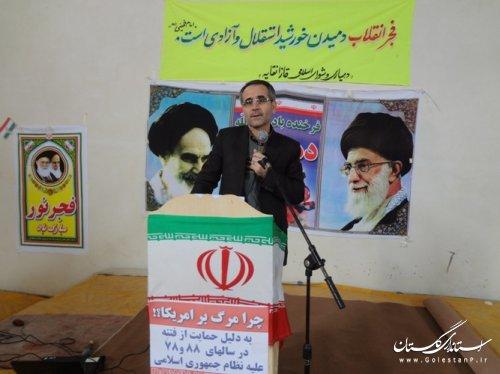برگزاری جشن بزرگ انقلاب در روستای قازانقایه شهرستان مراوه تپه