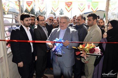 کلیپ مراسم افتتاح متمرکز پروژه های دهه فجر شهرستان بندرگز با حضور استاندار