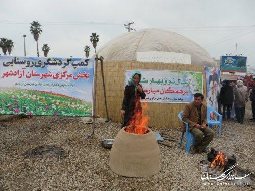 کمپ گردشگری روستائی دهیاران بخش مرکزی شهرستان آزادشهر برپا شد