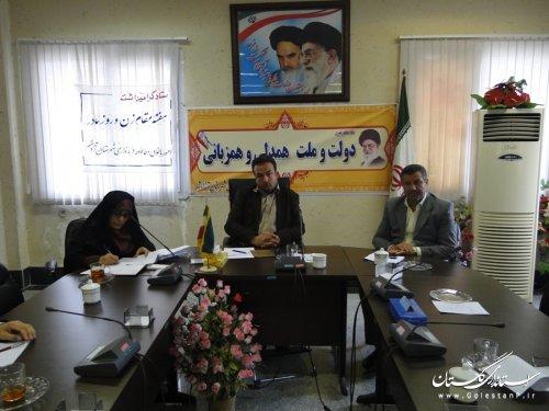 جلسه گرامیداشت مقام زن در فرمانداری آزادشهر برگزار گردید