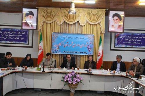 اولین جلسه شورای اداری شهرستان گرگان برگزار شد