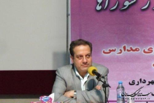 همایش بزرگداشت روز شوراها در علی آباد کتول برگزار شد