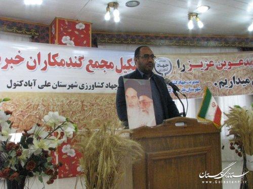 حمایت از کشاورزان برنامه اساسی دولت تدبیر و امید است