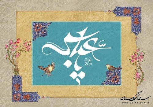 ولادت حضرت ابوالفضل (ع) و روز جانباز مبارک باد
