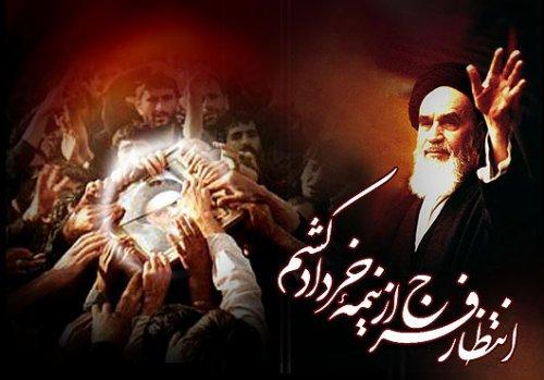 سالگرد ارتحال حضرت امام خمینی (ره) تسلیت باد