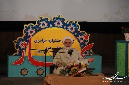 مراسم اختتامیه چهارمین جشنواره سراسری فرهنگی هنری نماز در گرگان برگزار شد