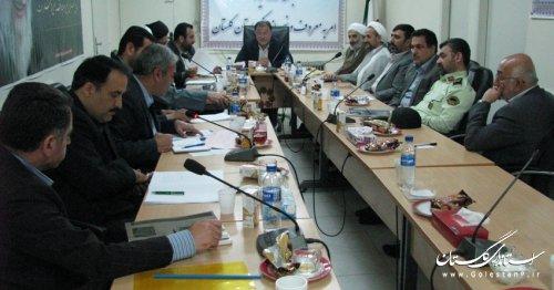 جلسه شورای ستاد احیاء امر به معروف و نهی از منکر استان برگزار شد