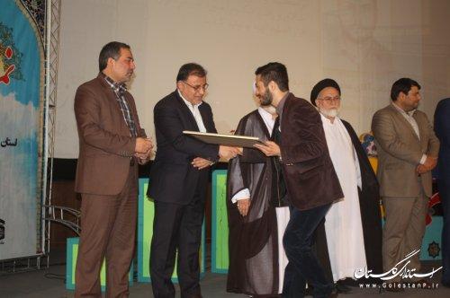 نفرات برتر چهارمین جشنواره سراسری فرهنگی هنری نماز معرفی شدند